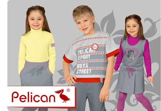 Пеликан Интернет Магазин Детской Одежды