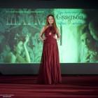 Невеста Года!103