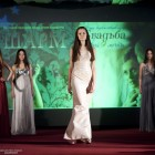 Невеста Года!126