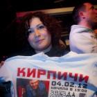 Кирпичи + Anacondaz в нк Zvezda!21