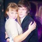 Вig Love Party. Сказочный маскарад в Sexon41