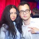 Вig Love Party. Сказочный маскарад в Sexon60