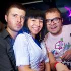 Вig Love Party. Сказочный маскарад в Sexon96