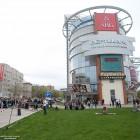 Открытие нового торгового центра Вертикаль2