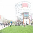 Открытие нового торгового центра Вертикаль6