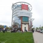 Открытие нового торгового центра Вертикаль139