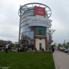 Открытие нового торгового центра Вертикаль141