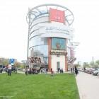 Открытие нового торгового центра Вертикаль142