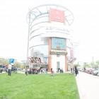 Открытие нового торгового центра Вертикаль143