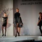 Поволжские сезоны Александра Васильева 2011544