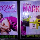 New Year Mascarade 2011 в Sexon74