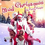 Mad Christmas by Party People в Zvezda
