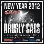 Новый Год с Drugly Cats в баре Сквозняк