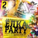 Новогодняя вечеринка ЁЛКА-PARTY в Sexon