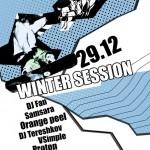 Winter Session в  dance-street баре Труба