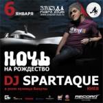 Ночь на Рождество в Zvezda. Dj Spartaque (Киев)