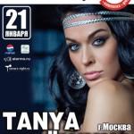 Концерт певицы Тани Терешиной в КРК Метелица-С