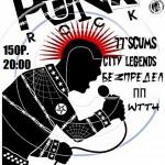 Первый панк 2012 года в Подвале 12 января!