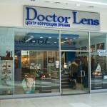 Новогодняя распродажа в магазине оптики Doctor Lens!