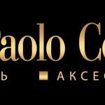 Магазины стильной обуви Paolo Conte поделили цены пополам!