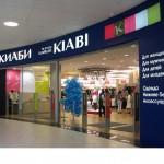 Новые скидки -70% в магазинах Киаби!