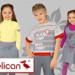 Приглашаем на распродажу в магазины Pelican!