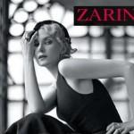Скидки до 80% в магазинах одежды Zarina!