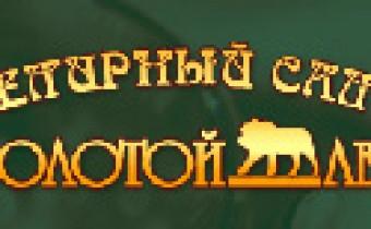 Праздники в ювелирном салоне Золотой Лев продолжаюся!