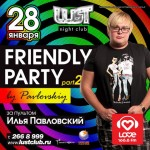 FRIENDLY PARTY by PAVLOVSKIY part 2 в Lust