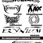 Dark Front Metal Assault Vol.2 в Подвале