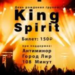 РОКовое ДР в рок баре Подвал!
