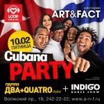 Cubana Party в ресторане Artefact!