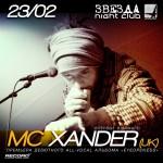MC XANDER в Звезде!