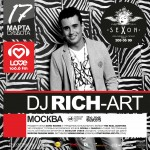 DJ RICH - ART  в Sexon!