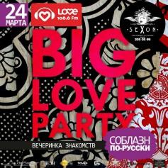 Big Love Party в Sexon!